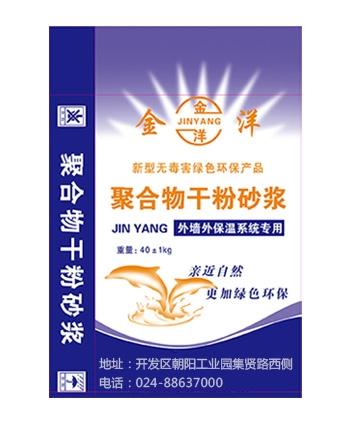 保温材料彩印标准袋